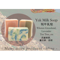 Amdocraft Yak Milk Soap tested and approved    安多手工牦牛乳皂经过权威检测机构检测!!!