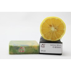 Yak Milk Soap - Mint Lemon