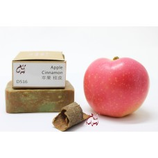 Yak Milk Soap - Apple Cinnamon