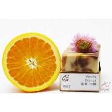 Yak Milk Soap - Vanilla and Orange