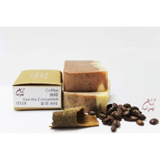 Yak Milk Soap - Coffee